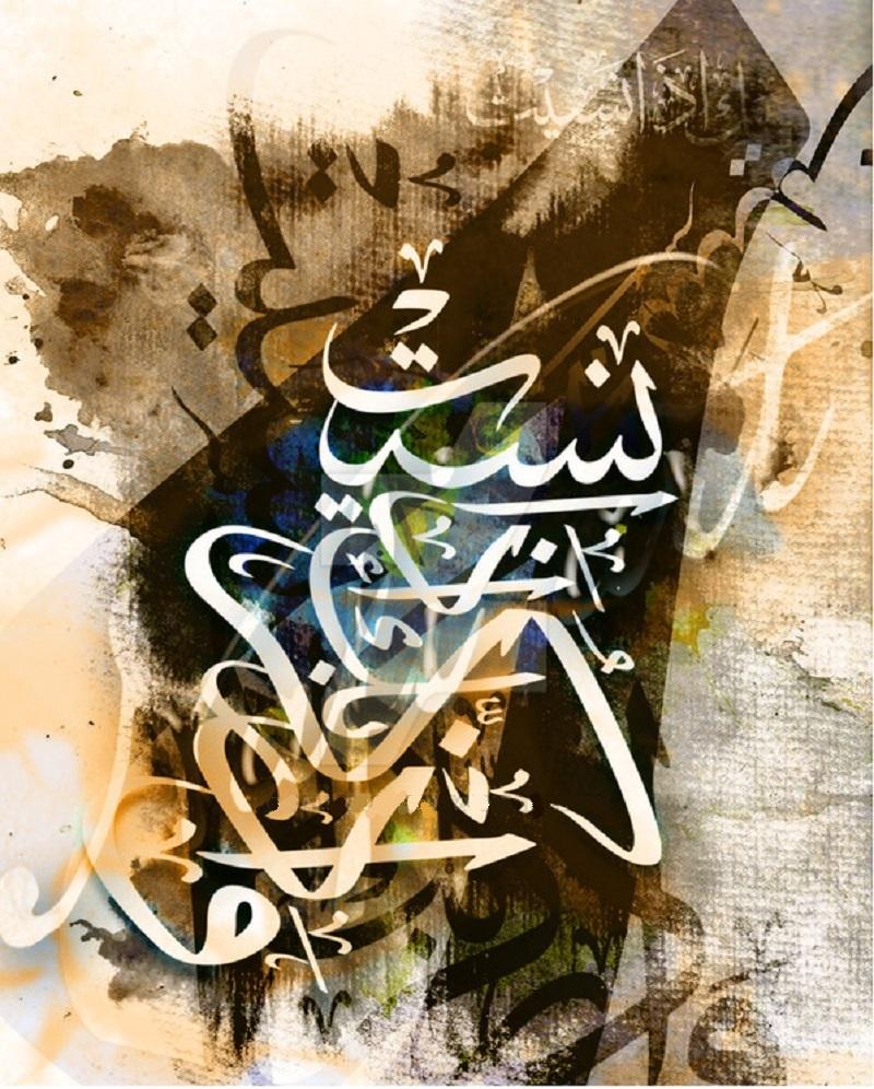 تصویر از وصیتنامه مجتهده و عارفه وارسته، بانو امین اصفهانی