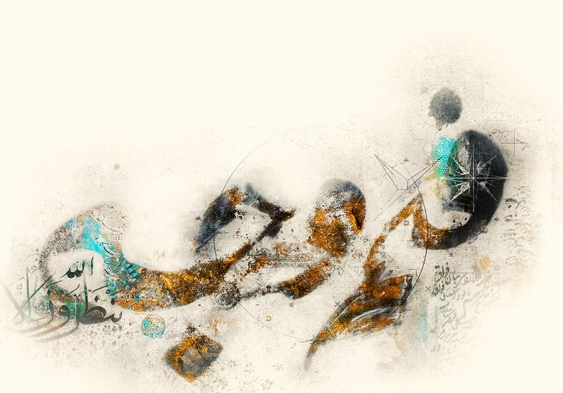 تصویر از دستورالعملی از فقیه روشنبین، عارف مجاهد، شیخ محمدتقی اصفهانی [آقا نجفی]