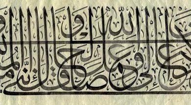 تصویر از دستورالعمل جمال السالکین آیت الله میرزا جواد آقا ملکى تبریزى در: آداب وعظ و امامت جماعت