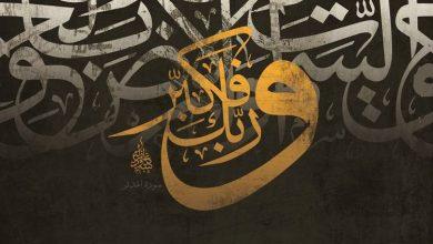 تصویر از دستورالعملی از عالم متقی، شیخ عباس قمی