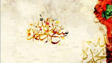 تصویر از دستور العملی از فقیه ربانی، حاج آقا مصطفی خمینی