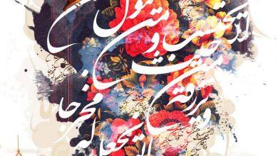 تصویر از دستور العملی از عالم ربانی، فقیه صمدانی، شهید ثانی (ره)