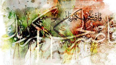 تصویر از سه دستورالعمل از حکیم صمدانی، علامه طباطبایی