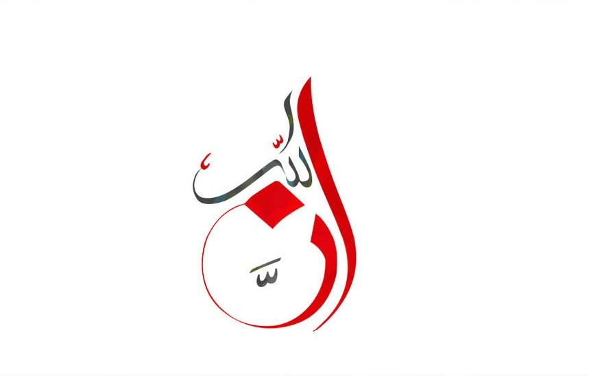 تصویر از دستورالعمل اخلاقی سيدالسالكين، آيتالله سيداحمد كربلايى