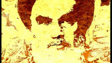 تصویر از امام، تجسم ارزشها