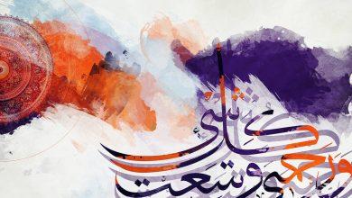 تصویر از نامهٔ آخوند، ملاحسینقلی همدانی
