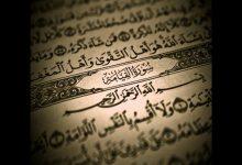 تصویر از دستورالعملی از فقیه عارف، سید ابوالقاسم دهکردی