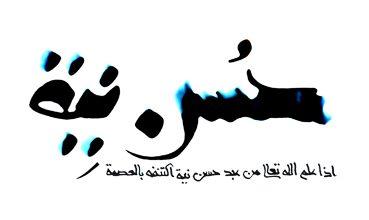 تصویر از دستورالعمل از عارف ربانی، آیت الله سید احمد کربلایی