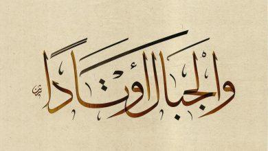 تصویر از دستورالعمل اخلاقی از عالم نامور آیة الله العظمى شهید سید محمد باقر صدر
