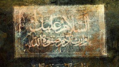 تصویر از رهاوردى از آذربایجان شرقى: آیة الله چایچى