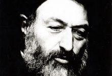 تصویر از انسانشناسی کلید فهم درست اسلام در اندیشه شهید بهشتی